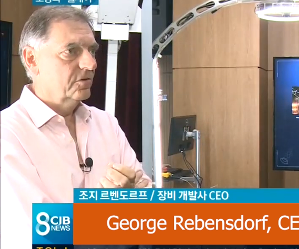 oVio featured on CJB News South Korea